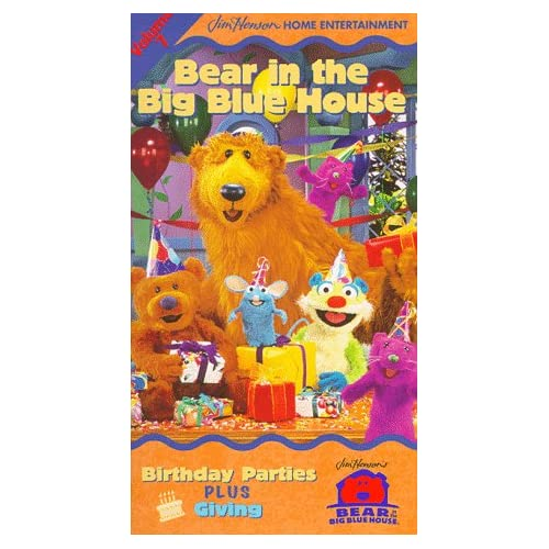 Amazon.com: Bear In The Big Blue House, Vol. 7