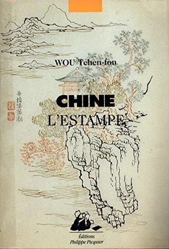Chine, l'estampe