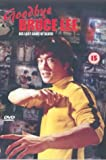 Goodbye Bruce Lee - His Last Game Of Death [1975] [DVD]