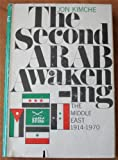img - for The second Arab awakening book / textbook / text book