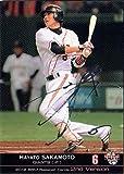 BBM2012 ベースボールカード セカンドバージョン 銀箔サインパラレル No.598 坂本勇人