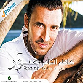 Amazon.com: Sowar (Pictures): Kadim Al Sahir: MP3 Downloads