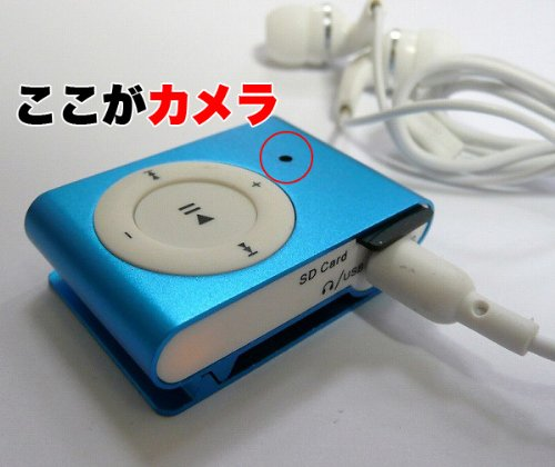 【高画質】 MP3プレーヤー 型 超小型 ビデオカメラ 動画VGA(640×480) 静止画(1280×960)
