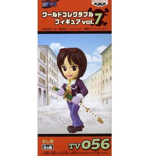 ONE PIECE(ワンピース) ワールドコレクタブルフィギュア vol.7 TV056 たしぎ