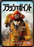 フラッシュポイント:火災救助隊 日本語版