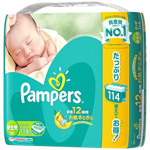 パンパース テープ ウルトラジャンボ 新生児 114枚 (テープタイプ)