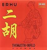 THOMASTIK トマスティーク  ER100 二胡弦セット ランキングお取り寄せ