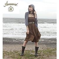 【Amaort】 10843 SHEAT ST AMT-21050  (35/DY) (アマート)
