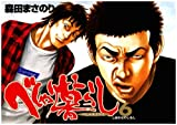 img - for 6 living Ri Sha all (Young Jump Comics) (2008) ISBN: 4088774663 [Japanese Import] book / textbook / text book