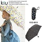 rg000015-A KIU 折りたたみ傘 晴雨兼用 【6色】 Tiny53 Umbrella コンパクト 傘 折り畳み傘 キウ レイングッズ 雨傘 日傘 ナチュラル レディース ガールズ メンズ 男女兼用 ユニセックス (K013-033マルチスター)