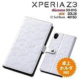 レイ・アウト 『docomo Xperia Z3 SO-01G』 『au Xperia Z3 SOL26』 『SoftBank Xperia Z3 401SO』用 『純正卓上ホルダ対応』 ディズニー・ブックカバータイプ・レザージャケット(合皮タイプ) ホワイト RT-DSO01GB/W