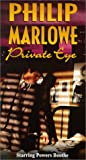 Philip Marlowe, Private Eye: Blackmailers Dont Shoot/Red W [VHS]