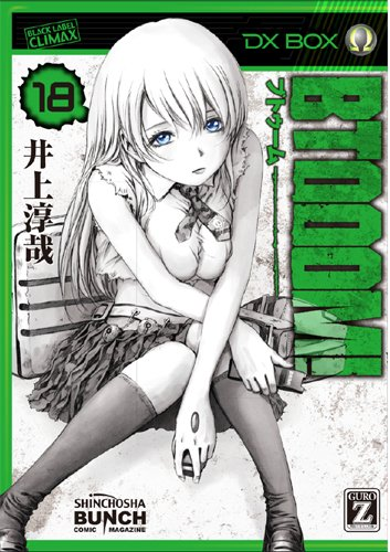 BTOOOM! 18 (BUNCH COMICS)