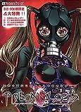 PIGEONBLOOD (DVD-ROM版)