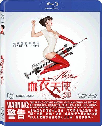 Blu-ray 3D : Nurse (2013)
