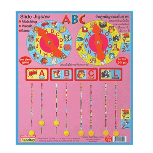 Slide ABC Game Boards 4037