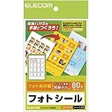エレコム フォトシール(ハガキ用)16面×5 EDT-PSK16