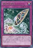 遊戯王カード INOV-JP076 機殻の凍結(レア)遊☆戯☆王ARC-V [インベイジョン・オブ・ヴェノム]