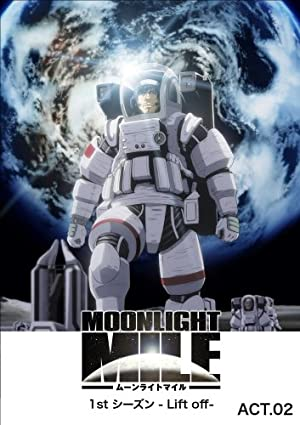 MOONLIGHT MILE -Lift Off- DVD
