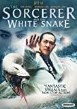 Sorcerer & The White Snake [Import]