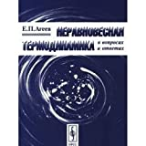 img - for Neravnovesnaya termodinamika v voprosah i otvetah book / textbook / text book