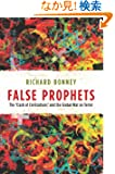 False Prophets: The 'Clash of Civilizations' and the Global War on Terror (The Past in the Present)