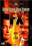 F/X DVD-BOX