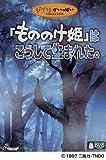 �֤�ΤΤ�ɱ�פϤ����������ޤ줿�� [DVD]