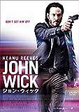 ジョン・ウィック[DVD]