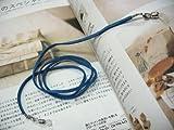 カラフルレザーグラスコード(青)