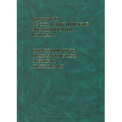 Comprehensive Russian-english Medical Dictionary