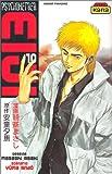 echange, troc Masashi Asaki - Psychometrer Eiji, tome 10