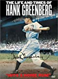 Life & Times Hank Greenberg [DVD] [2000] [Region 1] [US Import] [NTSC]
