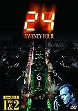 24 -TWENTY FOUR- シーズン1 vol.1&2 [DVD](第1話~5話収録)