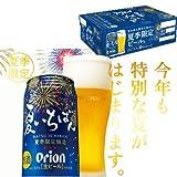 オリオン 夏いちばん 生ビール 350ml×24本(1ケース) 地元販売缶 オリオンビール夏限定販売