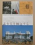【映画チラシ】議事堂を梱包する クリスト&ジャンヌ=クロード