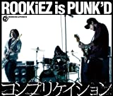 Fortune-ROOKiEZ is PUNK'D