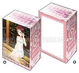 ブシロード デッキホルダーコレクションV2 Vol.100 ラブライブ!サンシャイン!! 『桜内 梨子』 Part.2