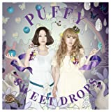 SWEET DROPS♪PUFFY
