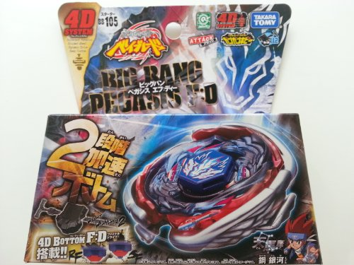 Beyblades JAPANESE Metal Fusion Starter Set #BB105 Big Bang Pegasus
