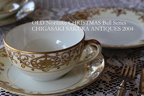 大切な人とのティーテイムに!  オールドノリタケ 1918年 トリオ/カップ&ソーサー&ケーキプレート クリスマスボール