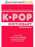 KPOP Dictionary: The Essential K-Pop & K-Drama Vocabulary & Examples Every Fan Must Know (English Edition)
