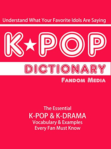 Urban Dictionary Ebook
