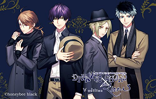 DYNAMIC CHORD feat.Liar-S V edition 初回限定版
