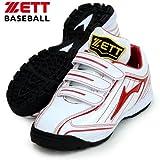 ゼット(ZETT) ジュニア トレーニングシューズ ランゲット2 Z BSR8256J 1164 ホワイト/レッド