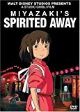 DVD - Spirited Away