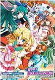 魔法戦士Complete Disc3