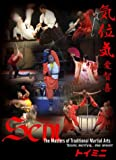 echange, troc Seni - the Masters of Traditional Martial Arts [Import anglais]