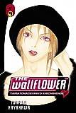 The Wallflower 9: Yamatonadeshiko Shichihenge (Wallflower: Yamatonadeshiko Shichihenge) (0345485270) by Hayakawa, Tomoko