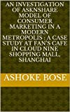 img - for An Investigation of AskNshare Model of Consumer Marketing in a Modern Metropolis : A Case Study at Fan's Cafe in Cloud Nine Shopping Mall, Shanghai (AskNshare Technical Report CN-2013-Apr) book / textbook / text book